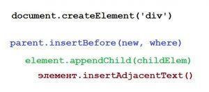 create-element