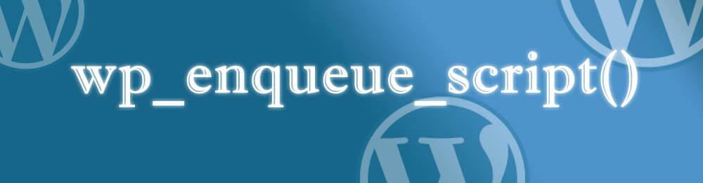 Подключаем скрипты в WordPress