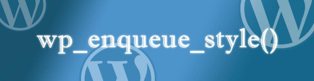 Подключаем стили в WordPress