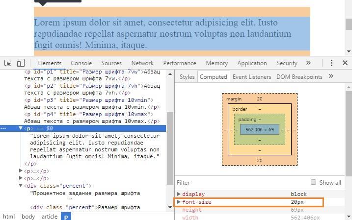 Изменение font-size для html