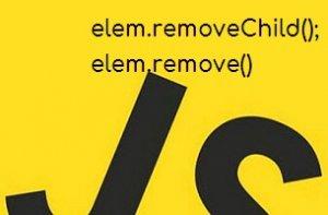 elem-remove