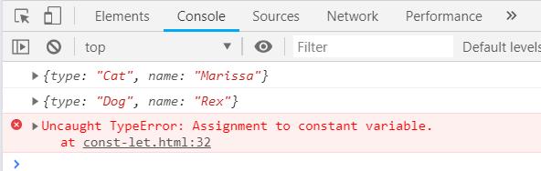 change-const-js