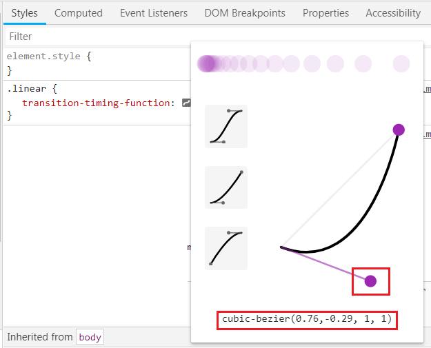 Изменение графика функции