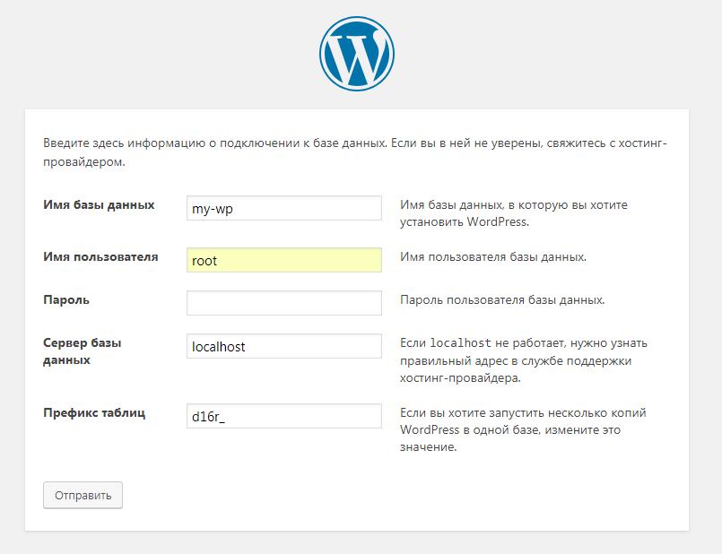 домен второго уровня регистрация