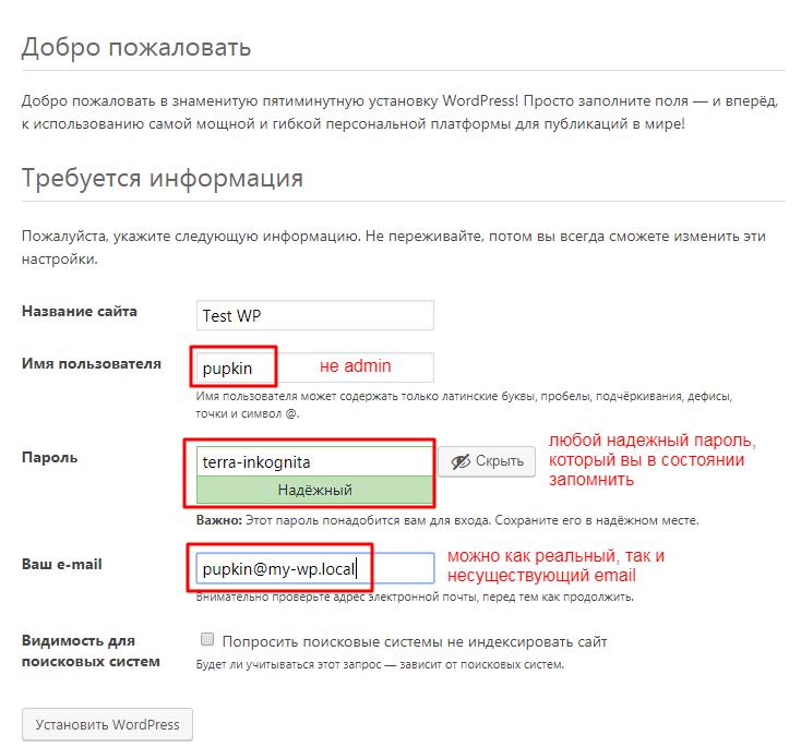 домен ru регистрация правила
