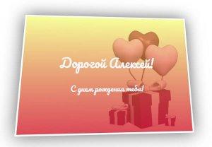 card onmousemove