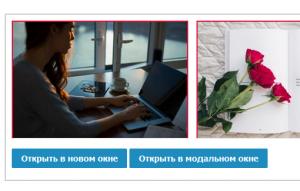 Объект Screen