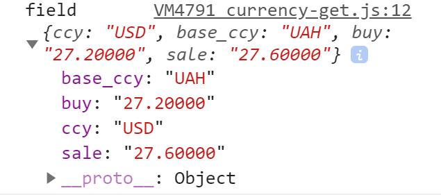 Одно значение из JSON-файлв