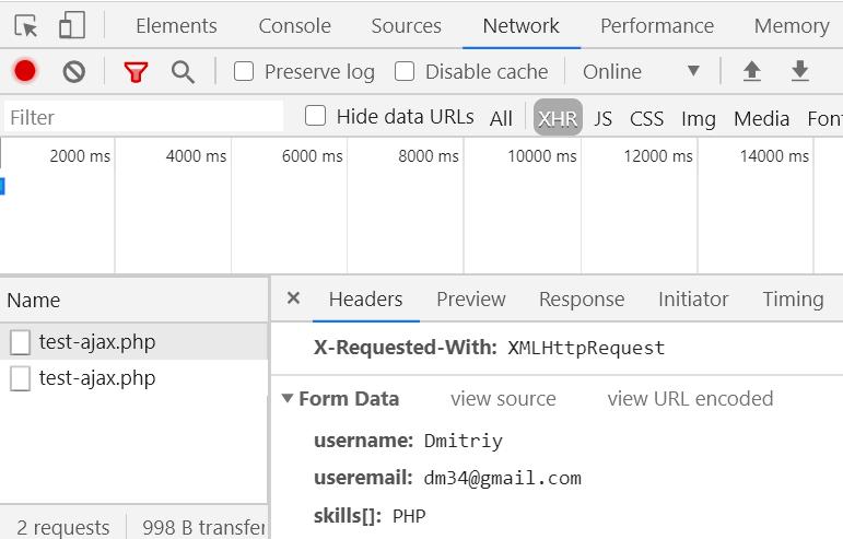 Запрос с одним чекбоксом в Chrome