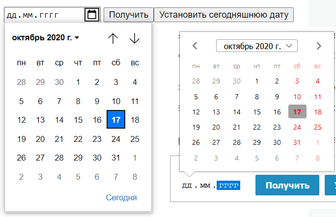 Поле типа date