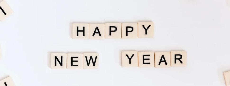 Время до Нового года